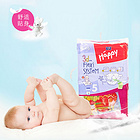 (特卖产品保质期到2017年5月)贝拉宝贝Bella Baby Happy特级超柔呵护软纸尿裤5号 46片/包
