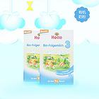 德国Holle凯莉泓乐有机奶粉3段  适合10-12个月宝宝 最纯净的奶粉 两盒装 600g/盒*2