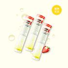 澳大利亚Swisse高浓度维生素C泡腾片 草莓味 抗感冒 提高免疫力 免疫力低下/亚健康人群 60片/盒