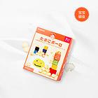 日本 Wakodo 和光堂婴儿牛奶波波饼/小馒头 7个月以上宝宝辅食两盒装