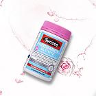 2瓶 Swisse 孕妇叶酸加维生素胶囊  pregnancy+ ultivite 增强妈妈体质不生病  90粒/瓶*2