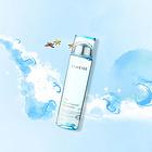 韩国  兰芝BASIC LINE海藻水凝轻盈精华水(清爽型) 水凝透润 细肤水 混合性肌肤使用200ml