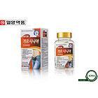 韩国[一洋药品] 减少体脂肪系列藤黄果减肥胶囊 一瓶装五瓶装 56粒/瓶