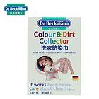 德国 贝克曼博士  洗衣防染巾  吸色纸防染色  布衣服串色 12片/盒