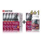 买四赠一 韩国一洋药品IL-YANG 藤黄减肥胶囊 健康瘦身抑脂 减少体脂肪系列双重效果可可味112粒/瓶*4+赠品1瓶