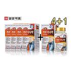 买四赠一 韩国一洋药品IL-YANG 藤黄果减肥胶囊 抑制体重健康瘦身 56粒/瓶*4+赠品1瓶