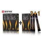 买三赠一 韩国一洋药品IL-YANG瘦身减肥咖啡 减少体脂肪系列饮品14包/盒*3+赠品1盒