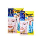 直邮2盒装日本高丝KOSE黄色高纯度维C美白面膜 保湿淡斑 5片/盒*2