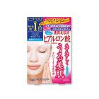 直邮2盒装日本高丝KOSE粉色玻尿酸补水保湿面膜 改善肤质 5片/盒*2