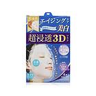 2盒装肌美精kracie超浸透3D美白补水面膜 更润更透更亮泽 4片/盒*2