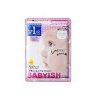"""14片 日本高丝KOSE抗敏感婴儿肌面膜 重返水嫩""""婴儿肌"""" 7片/包*2"""