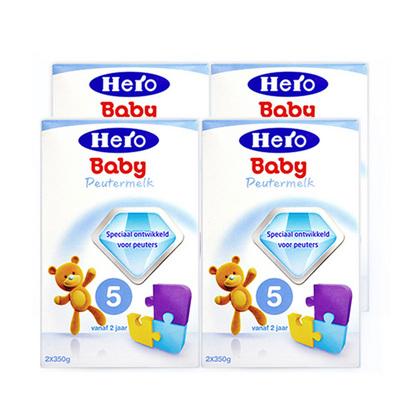 4盒装 荷兰美素Friso/Herobaby婴儿奶粉5段700g/盒 2周岁以上
