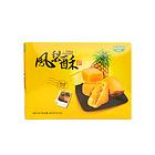 台湾菓莘纯手工糕点 凤梨酥/芒果酥口味任选 香甜酥软 高档盒装 300g/盒