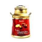 马来西亚倍乐思罐装提拉米苏扁桃仁牛奶巧克力 香甜酥脆 送礼佳品 120g/罐