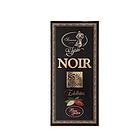 德国Elysia爱丽莎黑巧克力 可可含量85% 艾丽西娅可可黑巧克力 休闲零食 100g/盒