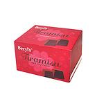 马来西亚倍乐思提拉米苏牛奶巧克力 香醇丝滑 独立包装 65g/盒