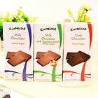 比利时 可尼斯黑巧克力/白巧克力/榛子牛奶巧克力 牛奶巧克力 情人节节日礼物 休闲食品零食100g/盒