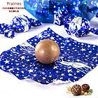 意大利 安娜榛子牛奶巧克力藍寶石禮盒球型巧克力 精美禮品休閑零食250g/盒