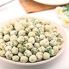 大哥Koh-Kae盐味豌豆  泰国特产干果小吃 香脆休闲零食 180g/罐