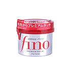 日本资生堂Fino红宝盒发膜 美容精华液高效渗透发膜 修护滋养护发素 230g/瓶