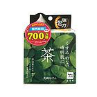 日本Cow牛乳石碱抹茶味素材心洁面皂香皂洗脸皂80g 滋润不紧绷 一块装/两块装