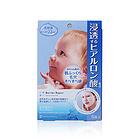 日本Mandom/曼丹婴儿面膜 高保湿蓝色包装 水嫩透明玻尿酸 全新深层渗透型娃娃面膜 5片/盒