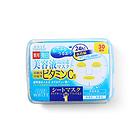 日本高丝KOSE蓝色装薏仁抽取式面膜30片 美白补水亮泽 一盒装/两盒装