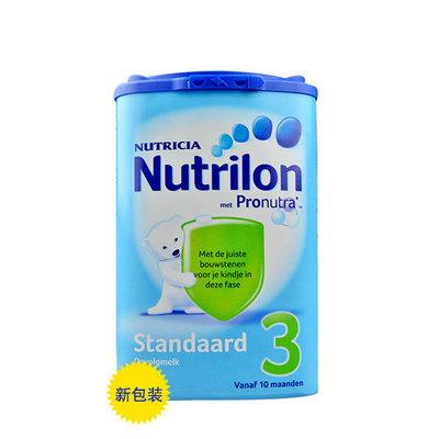 荷兰原装进口 Nutrilon牛栏本土婴儿奶粉3段 营养全面 香醇可口 800g/罐