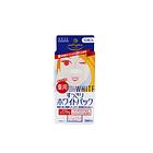 """直邮日本高丝KOSE Softymo白色款去黑头鼻贴10片 告别""""草莓鼻"""" 一盒/两盒"""
