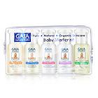 2套装澳洲GAIA儿童洗护5件套装旅行装50ml*5/套 清洁润肤滋养一套搞定
