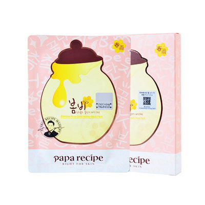 春雨papa recipe粉色装蜂蜜面膜蜂蜜玫瑰黄金面膜蜂窝状面膜5片 补水UP保湿UP 一盒/两盒
