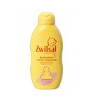 荷兰露莎Zwitsal宝宝润肤乳身体乳200ML 呵护宝贝每一寸娇嫩肌肤 孕期妈妈也能用