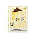 韩国春雨papa recipe蜂蜜保湿面膜 营养补水 一盒/两盒装 10片/盒
