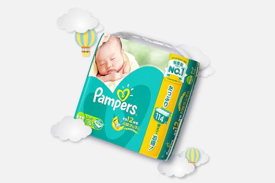 日本帮宝适Pampers超薄干爽系列纸尿裤NB114尿不湿 0-5KG宝宝适用 12小时干爽