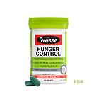 澳大利亞原裝進口Swisse Hunger Control 控制食欲健康劑 50片