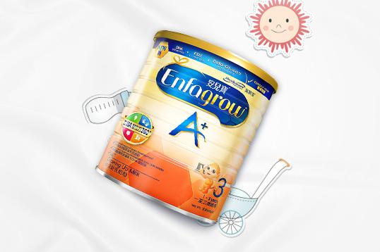 港版美赞臣Enfamil安儿宝3段奶粉900g 支持全脑发育 1-3岁宝宝适用 一罐/两罐