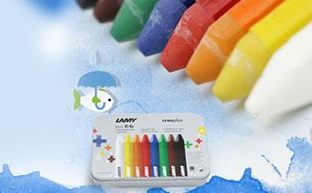 凌美LAMY 8色铁盒装2合1水溶性可擦儿童蜡笔 亮丽顺滑便抓握 一眼就会爱上的绘画工具