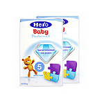 荷兰美素Friso/Herobaby婴儿奶粉5段700g/盒 2周岁以上 2盒装