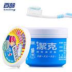 台湾百龄牙粉 除牙垢黄牙 牙齿美白 洁克洗牙粉 送牙刷