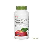 """健安喜GNC加强型苹果醋纤体片120粒 """"酸""""掉你的脂肪高效减轻体重"""