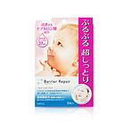 日本Mandom/曼丹婴儿面膜 粉色盒装 玻尿酸滋润面膜 三重弹力去角质娃娃脸面膜 5片/盒