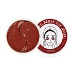 香蒲丽SHANGPREE公主眼膜红色30对/盒红参果眼膜 紧致抗皱 保湿抗衰老