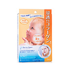曼丹Mandom橙色装婴儿肌胶原蛋白面膜5片 弹力抗皱水润修护 一盒/两盒