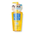 高丝Kose黄瓶黄盖卸妆油230ML深层卸妆油 卸妆清洁去除顽固角栓