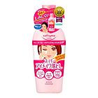 高丝Kose粉色装眼唇卸妆液230ML 卸妆保湿清爽不油腻