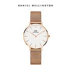 瑞典Daniel Wellington Classic Petite系列 女士 32mm 金色精钢编织表带DW00100163