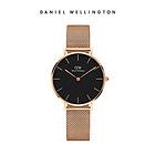 瑞典Daniel Wellington Classic Petite系列 女士黑色表盘 32mm 金色精钢编织表带 DW00100161