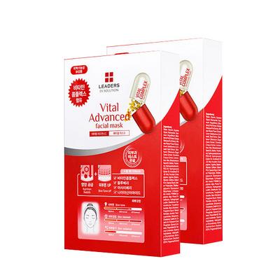 【直郵】2盒裝 韓國LEADERS麗得姿最新版第四代領先水庫活顏青春面膜 10片/盒