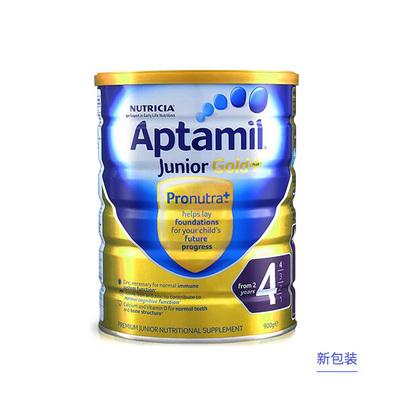澳洲爱他美金装 爱他美Aptamil 金装婴儿配方奶粉4段 900g/罐2周岁以上