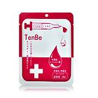 直邮 日本TenBe天倍粉色补水保湿玻尿酸水光针蚕丝面膜 5片/盒